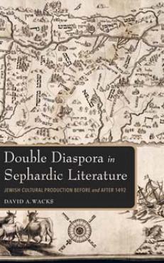 Double Diaspora in Sephardic Literature